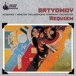 Artyomov - Requiem