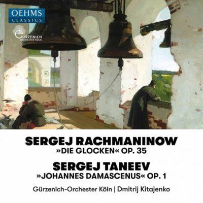 Rachmaninov, Taneyev