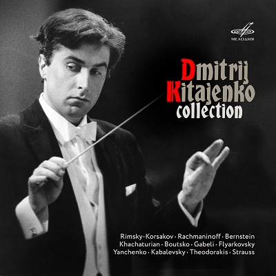 Dmitrij Kitajenko Collection